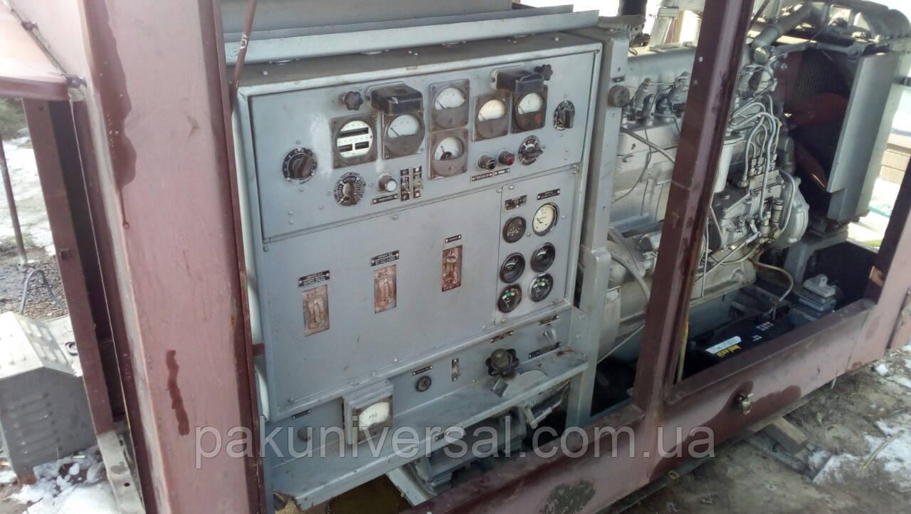 Техническое обслуживание, ремонт, капитальный ремонт дизельного генератора ЭСД-20