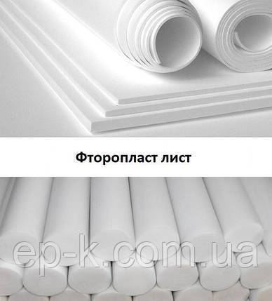 Фторопласт лист 8,0 мм 1000х1000 мм, фото 2