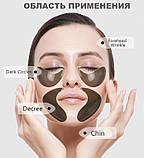 Гидрогелевые патчи черные для глаз с черным жемчугом Pearl Eye Mask Images - 60 шт, фото 7