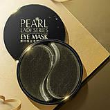 Гидрогелевые патчи черные для глаз с черным жемчугом Pearl Eye Mask Images - 60 шт, фото 4
