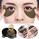 Гидрогелевые патчи черные для глаз с черным жемчугом Pearl Eye Mask Images - 60 шт, фото 5