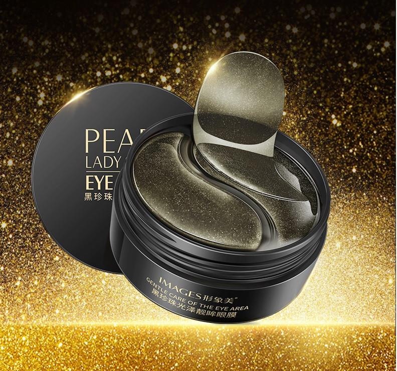Гидрогелевые патчи черные для глаз с черным жемчугом Pearl Eye Mask Images - 60 шт