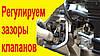 Регулювання клапанів Hyundai Оболонь СТО, фото 2