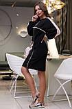 Повседневное платье прямое в спортивном стиле (4 расцветки, р.M-XXL), фото 5