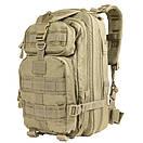 Condor Compact Modular Style Assault Pack 126 Тан (Tan), фото 2