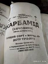 Карбамид N 46.2% (мочевина), высший сорт, марка Б, Украина,1т