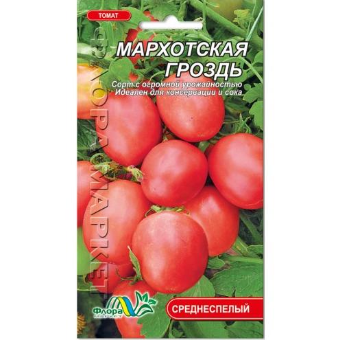 Томат Мархотске гроно, округла сливка, рожевий середньостиглий, високорослий, урожайний, насіння 0.1 г
