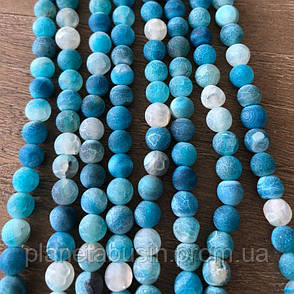 10 мм Голубой морозный Агат, Форма: Шар, Отверстие: 1.5 мм, кол-во: 38-40 шт/нить, фото 2