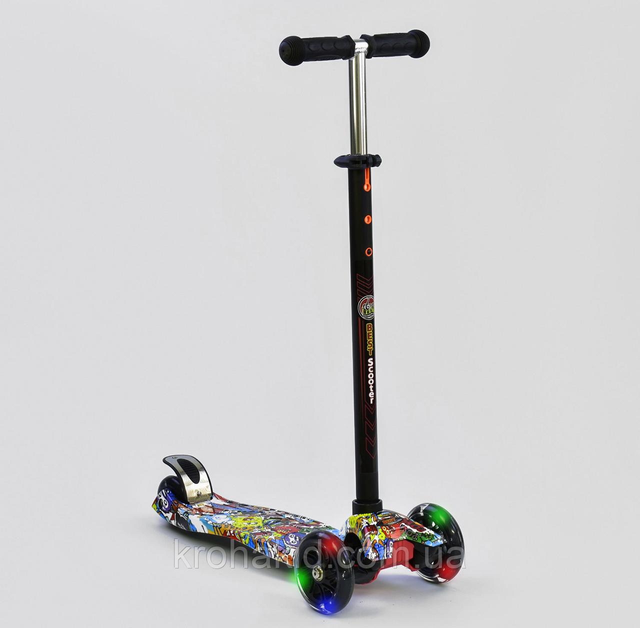 """Самокат-кикборд A 25460/779-1315 MAXI """"Best Scooter""""  4 колеса PU. СВЕТ, d=12см"""