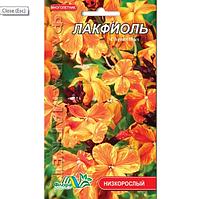 Лакфиоль, многолетнее растение, семена цветы 0.05г