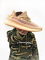 Женские кроссовки Adidas Yeezy Boost 350 v2, Реплика, фото 1