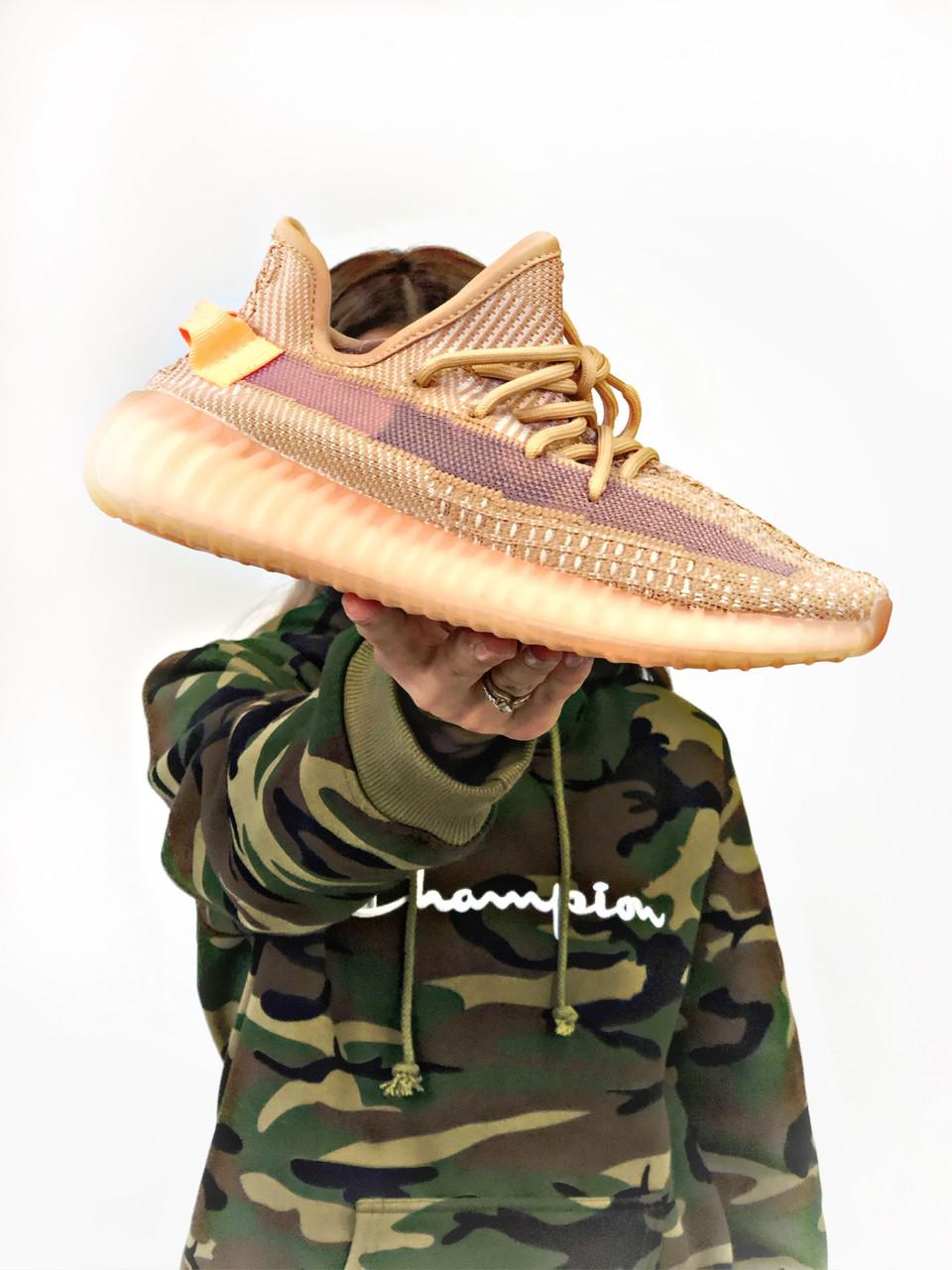 Женские кроссовки Adidas Yeezy Boost 350 v2, Реплика