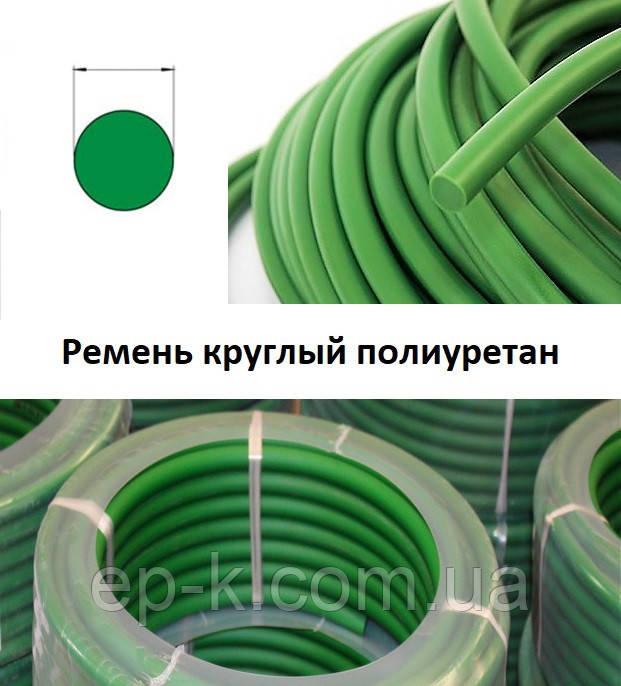 Ремень круглый полиуретан диам. 3 мм
