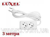 Удлинитель сетевой Luxel 10A, 2 розетки, удлинители электрические 3