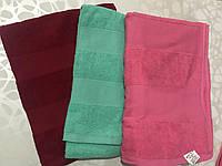 Махровые полотенца 70*130