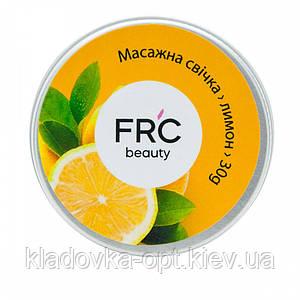 Свеча массажная FR'C лимон, 30 г