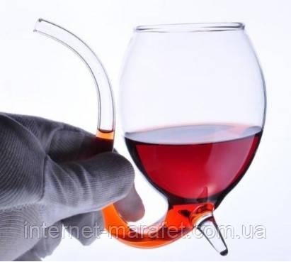 Бокал для вина и коктелей с трубочкой Вампир