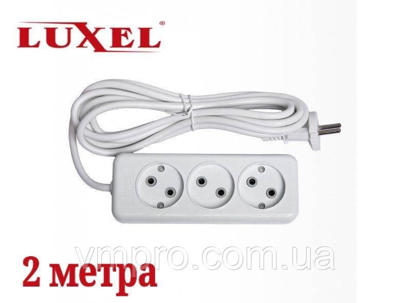 Подовжувач мережевий Luxel 10A, 3 розетки, подовжувачі електричні
