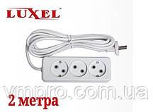 Удлинитель сетевой Luxel 10A, 3 розетки, удлинители электрические