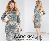"""Красивое женское платье с цветочным принтом ткань мягкая """"Ангора"""" 50, 52, 54, 56 размеры баталы"""