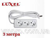 Удлинитель сетевой Luxel 10A, 3 розетки, удлинители электрические 3