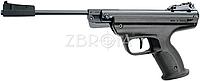 Пистолет пневматический  ИжМех ИЖ-53 (оригинал)