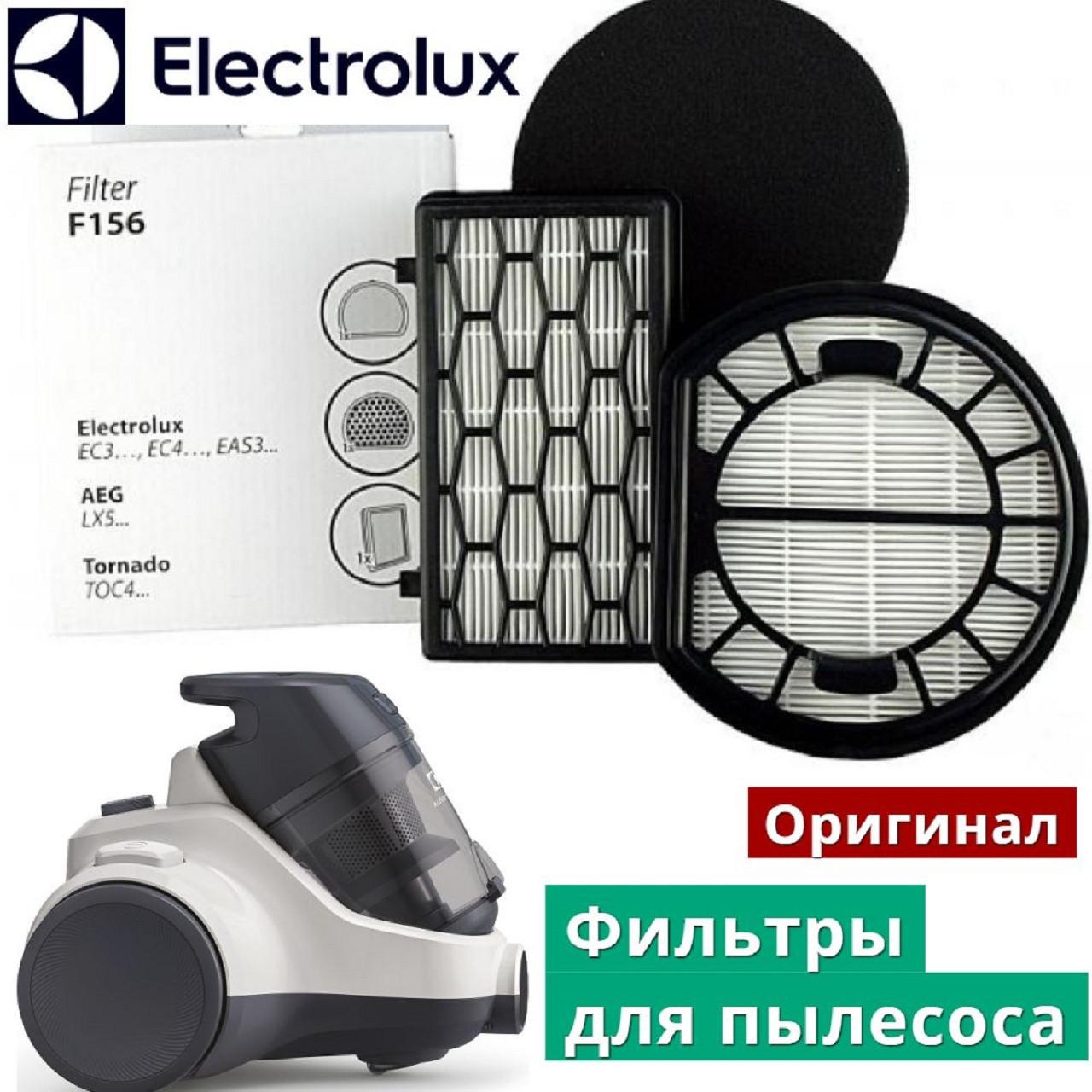 Electrolux фильтры ease c4 с3 ec41-2sw, ec41-4t, ec41-anim hepa Электролюкс на пылесос без мешка (безмешковый)