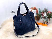 Синяя замшевая сумка тоут, фото 1