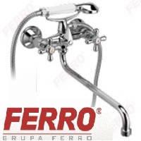 Смеситель Ferro Retro XR11A для ванны настенный и душ, длинный гусак