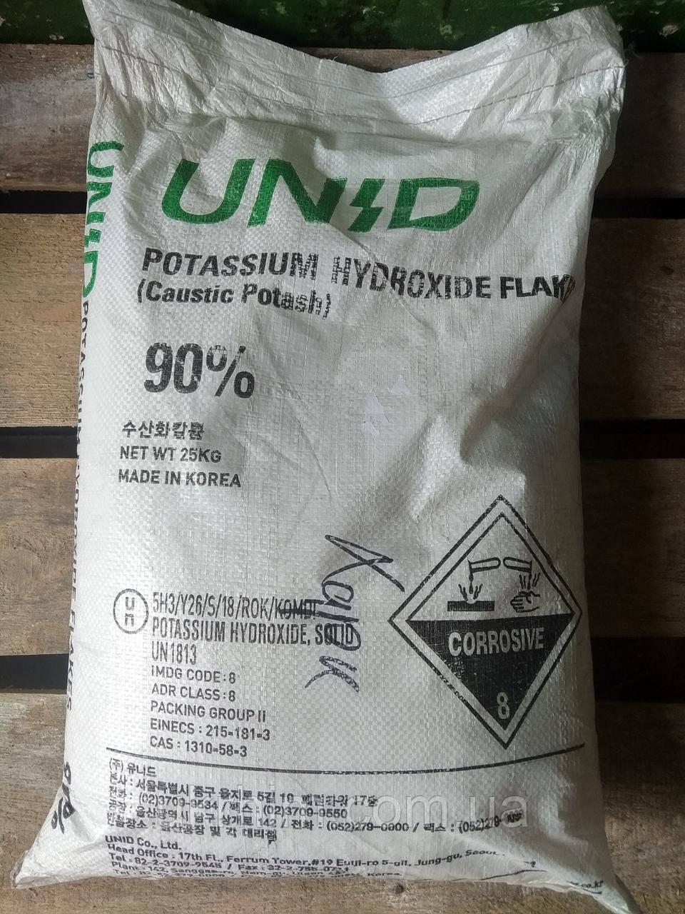 Гидроксид калия от 25 кг.