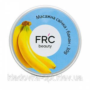 Свеча массажная FR'C банан, 30 г