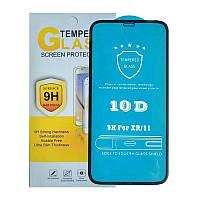 Защитное стекло 10D для iPhone 11 черное