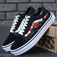 Мужские кеды Vans Old Skool Rose 1в1 Как Оригинал! ТОП (ААА+)