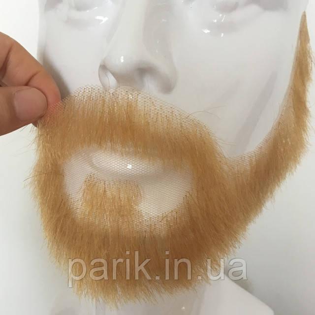 Накладная борода реалистичная купить натуральная профессиональная блонд светло рыжая