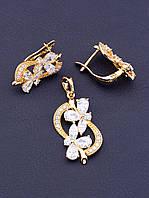 Комплект женских украшений ювелирная бижутерия состав серьги и кулон XUPING Фианит позолота 18к