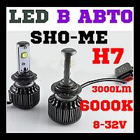 Лампы светодиодные Sho-Me H7 6000K 30W LED G1.1 (2 шт)