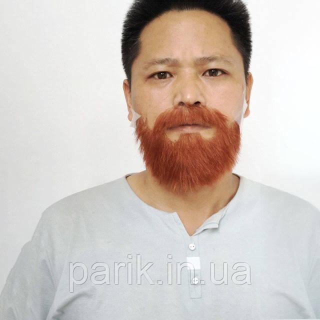 Накладная борода реалистичная купить натуральная профессиональная рыжая
