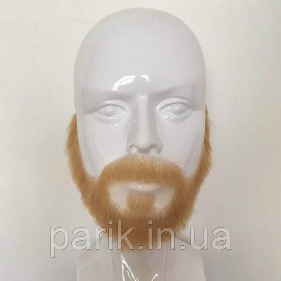 Накладная борода реалистичная купить натуральная профессиональная блонд белая золотая