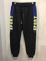 Спортивные штаны для мальчика подростка 134,140,146 см, фото 1