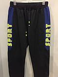 Спортивные штаны для мальчика подростка 134,140,146 см, фото 2