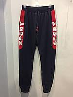Спортивные штаны для мальчика подростка 152,158,164 см, фото 1