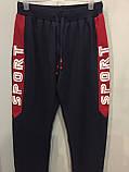 Спортивные штаны для мальчика подростка 158,164 см, фото 2