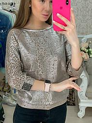 Женский свитерок с ажурными рукавами (в расцветках)