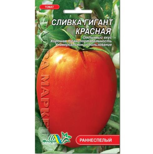 Томат Сливка гігант червона високорослий середньо-ранній, насіння 0.1 г