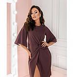 Платье Minova 13136В-бисквит, фото 4
