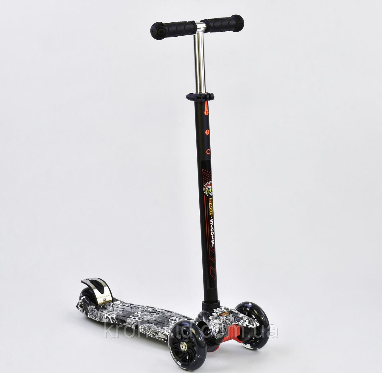 Самокат Best Scooter А 25465/779-1320  Maxi черный , свет. колеса PU, трубка руля алюминиевая