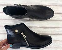 Ботинки женские кожаные весна - осень