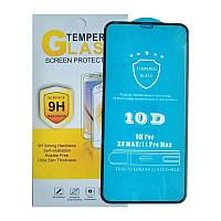 Защитное стекло 10D для iPhone 11 Pro Max черное
