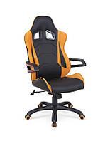 Кресло компьютерное MUSTANG черно-оранжевый (Halmar)