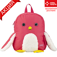 Рюкзак детский Kite Kids Penguin K20-563XS-1 (для девочки от 2 до 7 лет)
